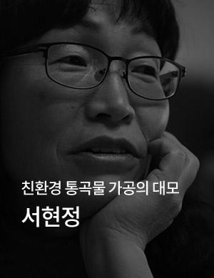 콩사랑(유한회사_농업회사법인)