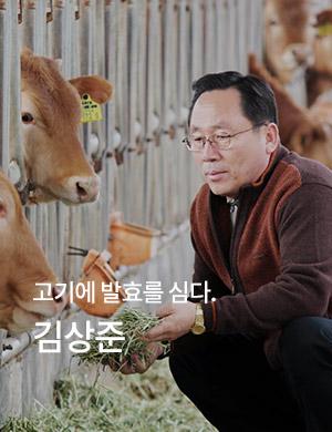 전북(주_농업회사법인)