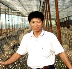 화인표고버섯농장