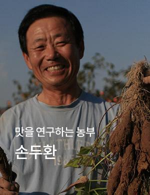 아루이 우성농원