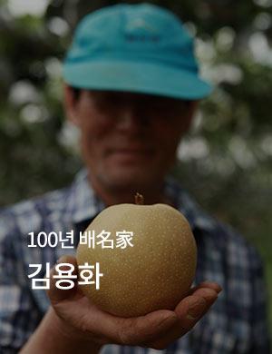 낙안배이곡정보화마을